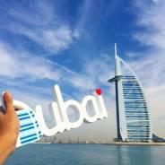 ОАЭ. Дубай. Пляжный отдых. ОАЭ, Дубай. Туры по выгодной стоимости!