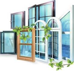 Изготовление пластиковых окон и стеклопакетов