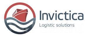 Декларант. Invictica LLC. Улица Пограничная 12г