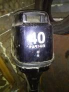Parsun. 40,00л.с., 2-тактный, бензиновый, нога S (381 мм), Год: 2013 год
