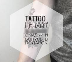 Tattoo мастер ищет моделей