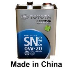 Toyota. Вязкость 0W-20, гидрокрекинговое. Под заказ