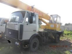 Ивановец КС-3577. Продам автокран МАЗ 5337, 14 000 кг., 14 м.
