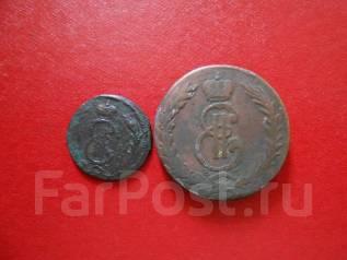 1 копейка 1772 года и 5 копеек 1769 года Сибирь .
