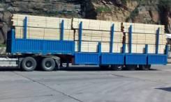 Tongyada. Продается Борт, Лесовоз, Контейнеровоз на пневмо! 40тонн 3в1, 40 000 кг.