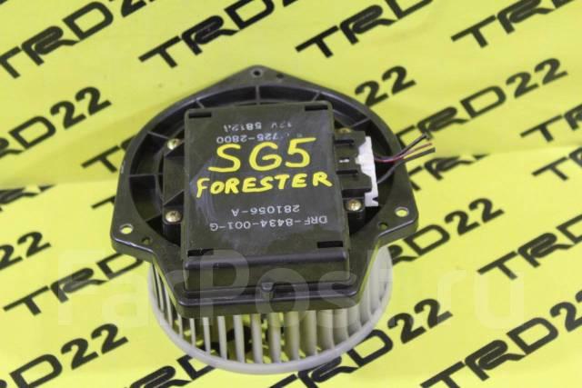 Мотор печки. Subaru Forester, SG5, SG9, SG9L Двигатели: EJ202, EJ203, EJ205, EJ255