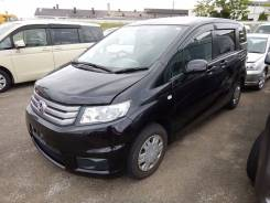 Ноускат. Honda Freed Spike, GP3, GB4, GB3 Двигатель L15A
