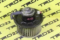 Мотор печки. Mazda Bongo Friendee, SGE3, SGLW, SG5W, SGEW, SGLR, SGL5, SGL3 Двигатели: FEE, J5D, WLT