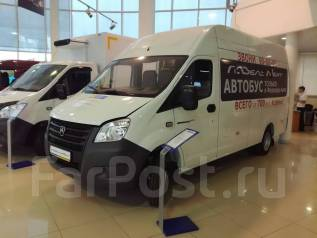 ГАЗ Газель Next. Продается ГАЗель Next A65R35, 2 700 куб. см., 16 мест