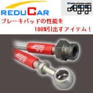 Шланг тормозной. Toyota Supra, JZA80. Под заказ