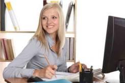 Требуются сотрудники в интернет магазин (удаленная работа)