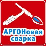 Аргон Сварка ремонт Поддонов, Рам, Лодок, Моторов, Винтов, Транцев, ГБЦ