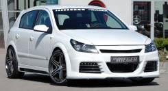 Обвес кузова аэродинамический. Opel Astra. Под заказ