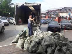 Вывоз строительного мусора, грузчики