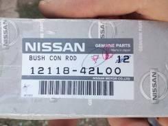 Вкладыши коренные. Nissan: Skyline, Crew, Stagea, Cefiro, Laurel Двигатели: RB20E, RB20T, RB20DE