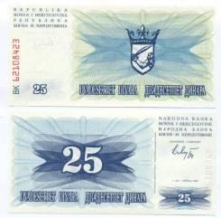Динар Боснии и Герцеговины.