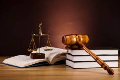 Адвокат. Высшее образование, опыт работы 6 лет