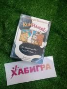 Настольная игра - Kuhhandel (Закулисные торги)