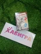 Настольная игра - Кукарека
