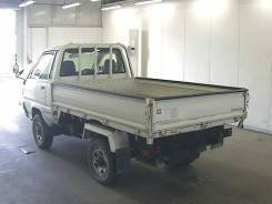 Toyota Town Ace Truck. CM6065 CAMOCBAL, 2C