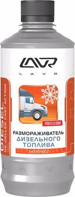 Размораживатель дизельного топлива LAVR Ln2130 450мл ВАОМ
