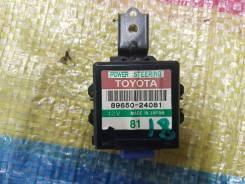 Блок управления рулевой рейкой. Toyota Soarer, JZZ31