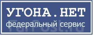 Автоэлектрик. ИП Василец С. С. Автоцентр ФОРСАЖ. Улица Баляева 48 стр. 6