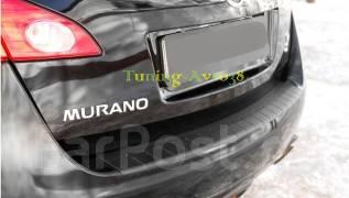 Накладка на бампер. Nissan Murano, PNZ51, TNZ51, TZ51, Z51 Двигатели: QR25DE, VQ35DE