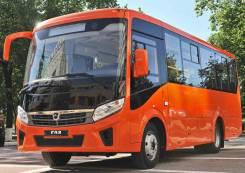 ПАЗ 320405-04. Автобус ПАЗ-320405-04 «Vector Next», 4 700 куб. см., 43 места