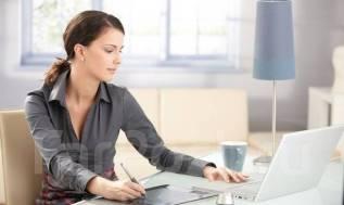 Работа через интернет с хорошей зарплатой . Совмещение