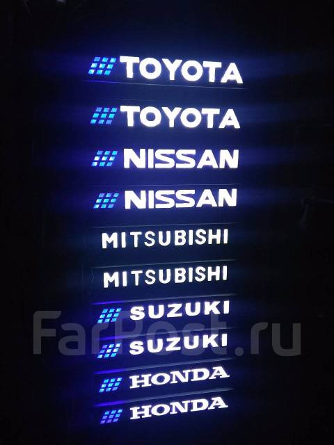 Ходовые огни. Nissan: Maxima, Altima, Lucino, NV200, NP300, Almera, Silvia, Xterra, Bluebird Sylphy, Cedric, Caravan, Almera Classic, Vanette Serena...