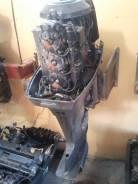 амурск лодочные моторы