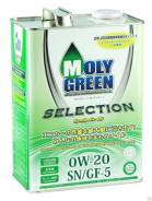 Moly Green