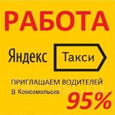 Водитель. ООО Примавтолайн. Комсомольск-на-Амуре