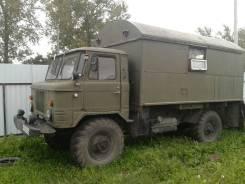 ГАЗ 66. Газ 66, 5 000 куб. см., 2 000 кг.