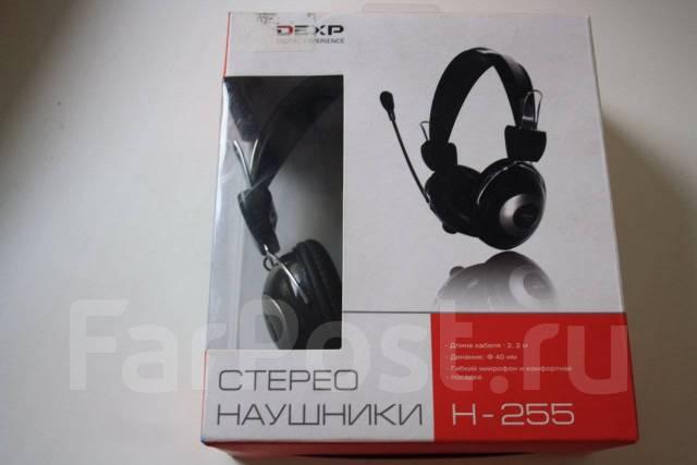 Dexp H-255