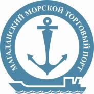 """Суперинтендант. ПАО """"Магаданский морской торговый порт"""". Магаданский морской торговый порт"""