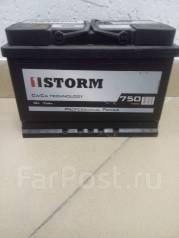Storm. 75А.ч., Прямая (правое), производство Европа