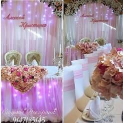 Свадебное оформление залов.