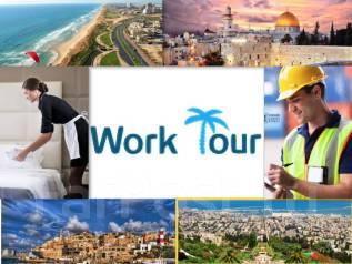 Работа в Израиле напрямую без агентов