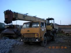 Ивановец КС-3577. МАЗ 5334 кс 3577, 1987 год