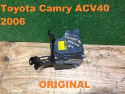Блок abs. Toyota Camry, ACV40