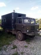 ГАЗ 66. Прода Баня на колесах., 4 200куб. см., 2 000кг.