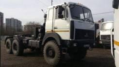 МАЗ 6425Х9-450-051. , 1 000 куб. см., 16 000 кг.