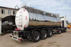 Foxtank. Новая полуприцеп-цистерна ФоксТанк 23м3 для Химических продуктов, 23,00куб. м.