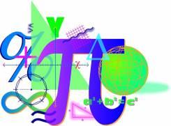 Репетитор математики для 1-11 классов! Подготовка ЕГЭ и ОГЭ