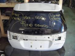 Дверь багажника. Subaru Legacy, BP9, BP5, BPE Двигатели: EJ203, EJ204, EJ30D, EJ20X, EJ20Y, EJ253