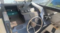 Yamaha FR-23. Год: 1995 год, длина 7,00м., двигатель подвесной, бензин