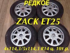 Zack. 5.5x14, 4x114.30, 5x114.30, ET25