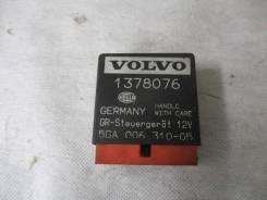 Реле управления круиз-контролем Volvo Volvo 850